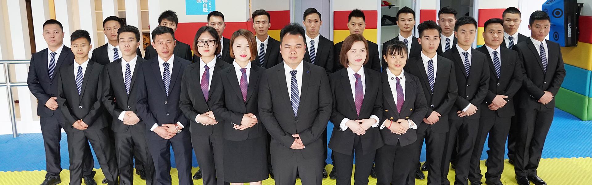 贵州志勋文化体育发展有限公司