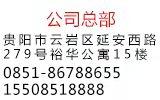 贵阳志勋文体分馆总馆地址