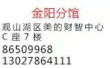 贵阳志勋文体金阳分馆地址