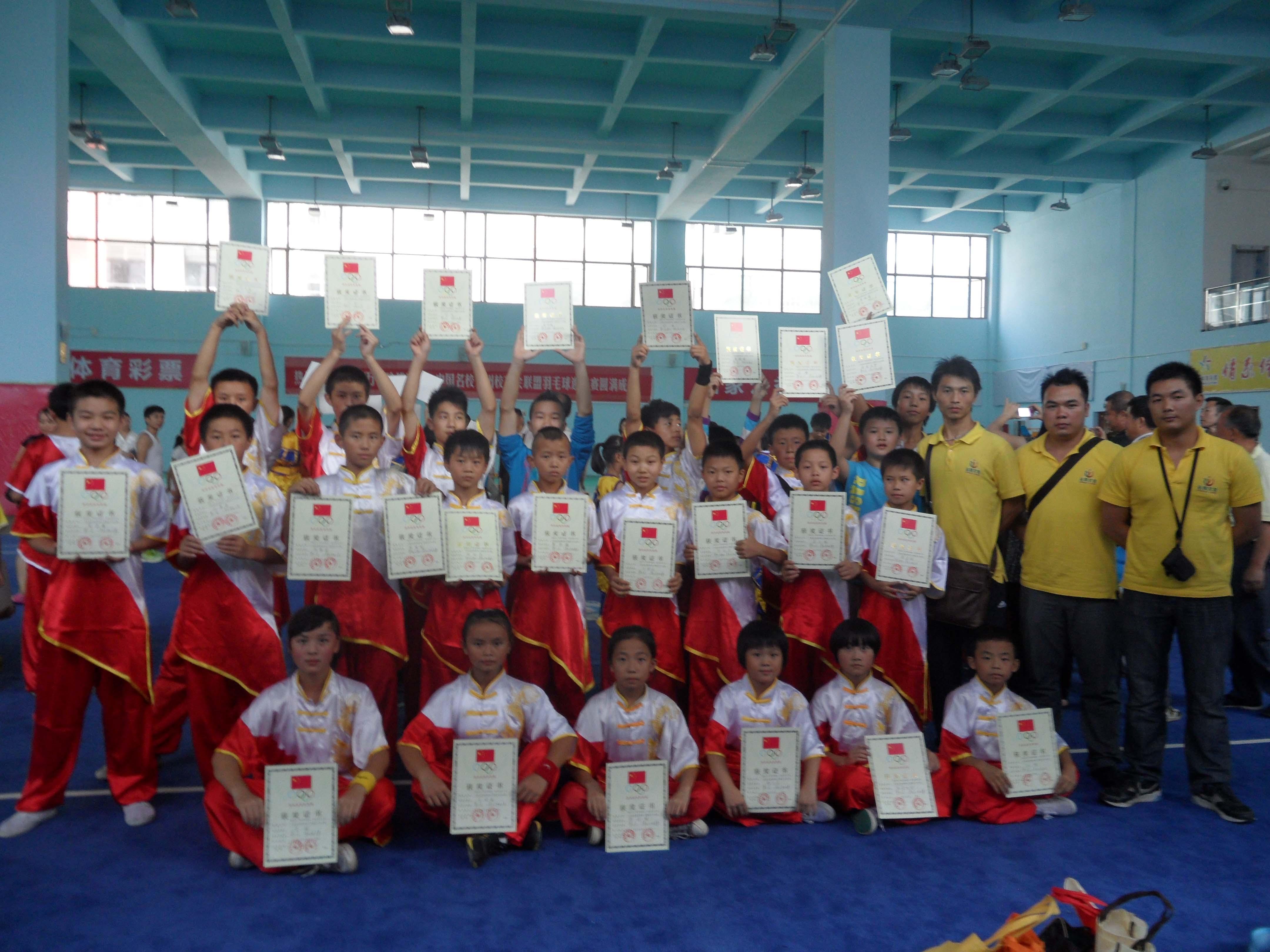 2013年参加贵州省武术锦标赛获奖合影