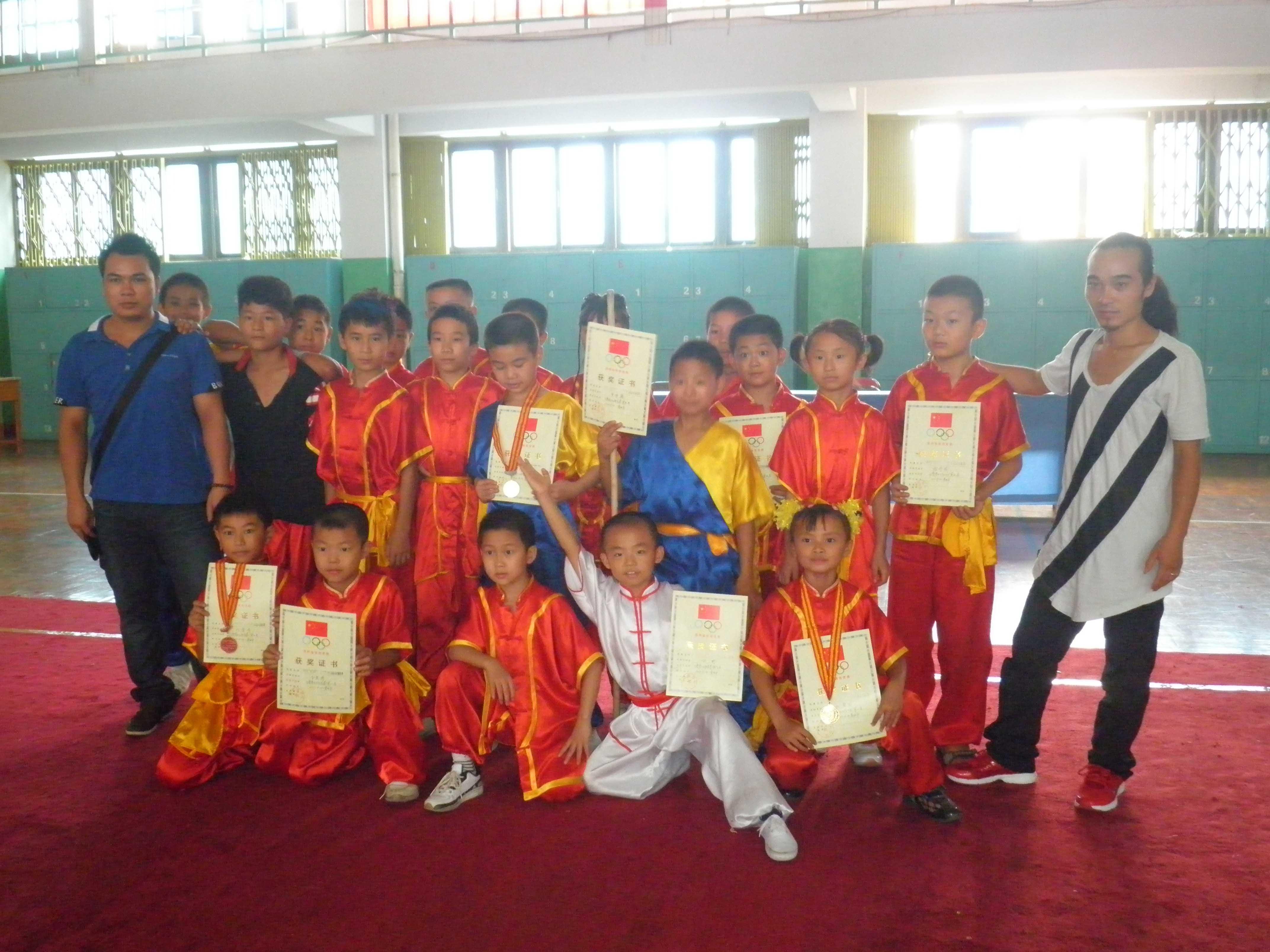 2009年贵州省武术套路锦标赛获奖合影